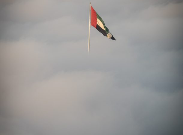 Flag through the clouds - Abu Dhabi